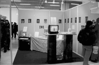 Amiga Expo 95