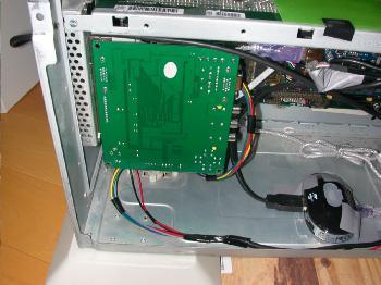 GBS 8200