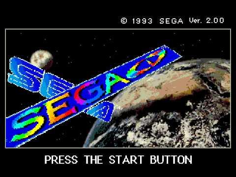 Genesis Plus 1.5