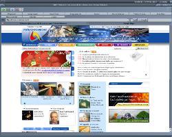 Origyn Web Browser