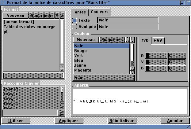AmigaWriter 2