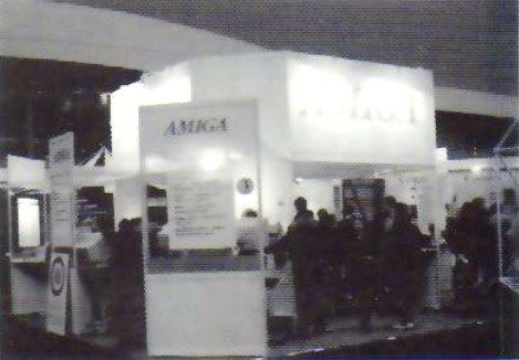 Future Entertainment Show 1994