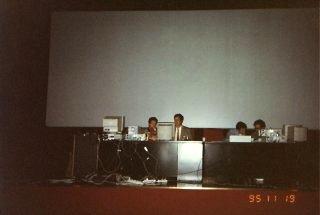 IPISA 1995