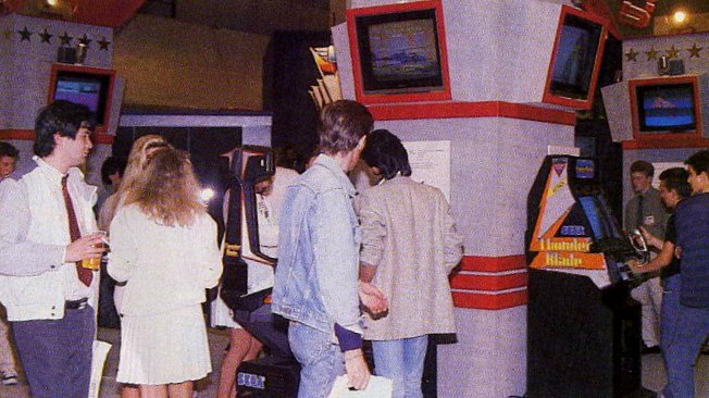 PC Show 1988