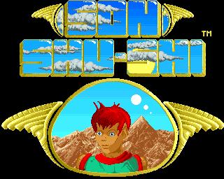 Son Shu-Shi