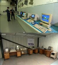 BBC News Centre Computing History